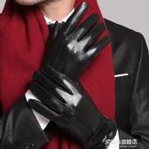 戶外保暖手套-觸屏男士手套冬季皮手套男加絨加厚保暖防風防水騎摩托車騎行手套 多麗絲旗艦店