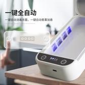 手機消毒器小型紫外線殺毒清潔口罩消毒機UV紫外線消毒盒 裝飾界 免運