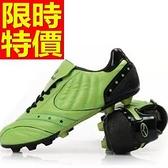 足球鞋-輕量簡約運動男釘鞋61j16[時尚巴黎]