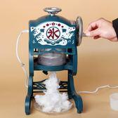 迷你刨冰機 家用 電動雪花打碎冰沙機 手動日韓 綿綿冰機WY  麻吉鋪