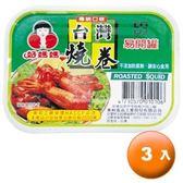 東和 好媽媽 台灣燒卷 100g (3入)/組
