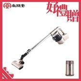 【買就送】尚朋堂HEPA無線充電吸塵器SV-03DC通用國際電壓100-240V