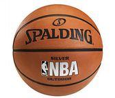 SPALDING  藍球  NBA-Rubbe 七號  室外  橘 銀 【運動世界】SPA83016