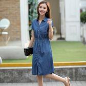 新款襯衫式牛仔洋裝女中長款夏季收腰修身顯瘦韓版短袖夏裝 DN7278【每日三C】
