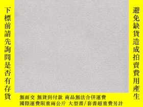 二手書博民逛書店藏書票風景(收藏卷罕見毛裝)1095 吳興文 編 河南大學 出版