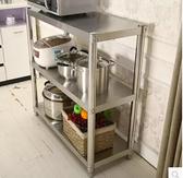 廚房置物架3層微波爐架子收納儲物架不銹鋼落地三層烤箱架置物架 長70寬45高90三層加厚