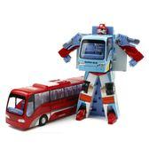 玩具車車 變形汽車變形巴士公交車模汽車模型兒童玩具車仿真車 LC2578 【歐爸生活館】