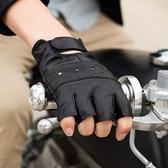 男半指截真皮手套司機開車運動特種兵薄戶外健身登山防滑騎行戰術 伊蘿 99免運