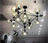 現代簡約吊燈 魔豆時尚吊燈後現代北歐潮流風簡約客廳燈分子北歐燈具 DF 風馳 免運