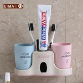 全自動擠牙膏器懶人牙膏擠壓器套裝牙刷架 JA2625『時尚玩家』