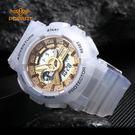 手錶電子手表女學生運動韓版簡約氣質初中機械手表男潮流INS風獨角獸 唯伊時尚