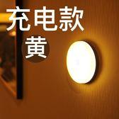 小夜燈泡led充電樓道節能光控聲控過道衣柜吸頂走廊人體感應自動小夜燈店長推薦好康八折