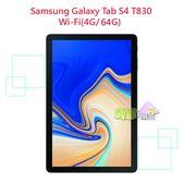 Samsung Galaxy Tab S4 T830 Wi-Fi版 (4G/64G) ◤0利率,送皮套+保護貼◢ 八核心 平板