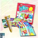 學齡 ㄅㄆㄇ拼音學習寶盒...