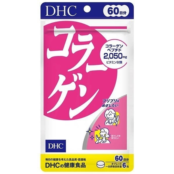 DHC 膠原蛋白 60日份360粒 日本公司貨 另售 芝麻明EX 明治朝日膠原蛋白 夜間新谷夜遲酵素 canmake