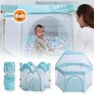 ◆折疊式設計2秒開合 ◆體積極小適合小空間家庭 ◆輕巧設計適合戶外使用 ◆布套可拆洗永保清潔