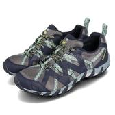 Merrell 戶外鞋 Waterpro Maipo 2 藍 深藍 二代 女鞋 水陸兩棲 運動鞋【ACS】 ML19924