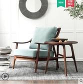 特賣漢哲北歐單人沙發椅簡約現代陽臺休閒單椅小戶型客廳布藝實木椅子 LX