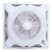 勳風14吋LED燈罩DC直流負離子循環吸頂扇 HF-B7996DC