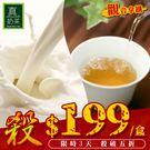 歐可茶葉 真奶茶 觀音拿鐵(10包/盒)...
