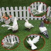 假鴿子模型仿真鴿子擺件婚慶和平鴿道具羽毛白鴿裝飾擺設仿真鴿子