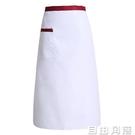 純棉韓版短圍裙男女服務員工作廚房餐廳居家半身圍腰多款定制防污  自由角落