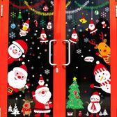雙12鉅惠 聖誕節裝飾品場景布置樹聖誕老人玻璃櫥窗貼紙商場掛飾門貼小禮物 東京衣櫃