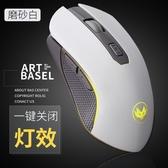 無線滑鼠可充電靜音無聲游戲滑鼠男女生游戲滑鼠