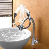洗眼器 水龍頭兩用洗眼器驗廠不銹鋼304教學洗眼器醫院供應室洗眼器 熱銷 WJ