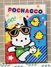 【震撼精品百貨】Pochacco 帕帢狗~三麗鷗帕帢狗~文件夾A4~彩色*90758
