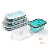 4件套硅膠折疊飯盒便攜戶外旅行伸縮餐具可微波【橘社小鎮】