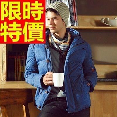 輕羽絨外套 男夾克-焦點造型連帽白鴨絨加厚保暖64l49【巴黎精品】