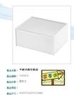 [家事達] 日日 DAY&DAY 平版式衛生紙盒 壁掛式 白色 1008B-8 +