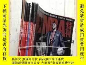 二手書博民逛書店NBA罕見SPECIAL ISSUE NBA特刊 2015 1-