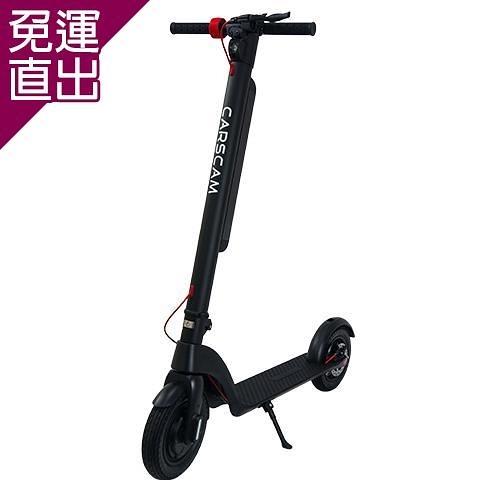 CARSCAM 10吋輪胎雙鋰電外掛式 電動折疊滑板車【免運直出】