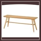 【多瓦娜】洛尼長板凳(板) 21057-1074002