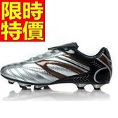 足球鞋-設計魅力運動男釘鞋61j42[時尚巴黎]