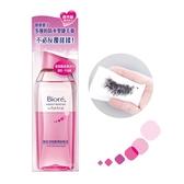 蜜妮 Biore高效活性眼唇卸粧液 130ml