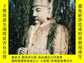 二手書博民逛書店英文原版罕見明朝帝陵 THE MING TOMBS( 中國雕刻建