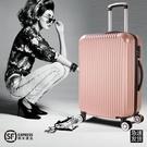 新款20寸飛機輪拉桿箱行李箱PC拉鍊箱旅行箱男女商務登機箱學生潮HM 檸檬衣舍