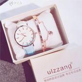 手錶女學生韓版簡約潮流ulzzang時尚休閒百搭皮帶漸變色石英女錶伊芙莎
