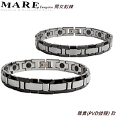 【MARE-鎢鋼】男女對鍊 系列:尊貴(PVD鍍膜) 款