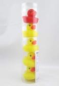 黃色小鴨5隻洗澡玩具【TwinS伯澄】