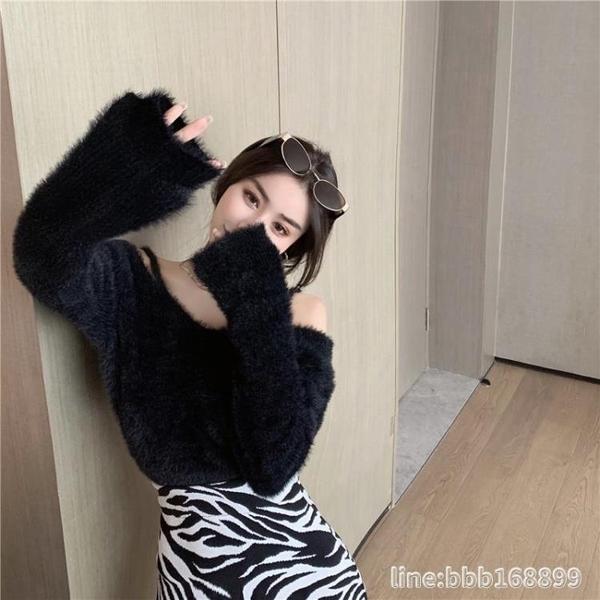 毛衣女 秋冬季長袖套頭短款修身露肩毛衣女新款外穿百搭針織打底罩衫上衣 城市科技