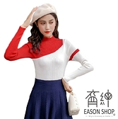EASON SHOP(GW3971)實拍撞色拼接短版坑條紋小高領長袖毛衣針織衫T恤女上衣服彈力貼身內搭衫閨蜜裝