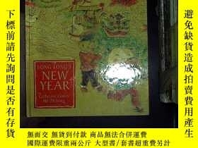 二手書博民逛書店long-long.s罕見new year 新年Y180897