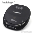CD機美國Audiologic 便攜式 CD機 隨身聽 CD播放機 支持英語光盤 正品大宅女韓國館