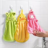 擦手巾-2條家用可愛卡通加厚珊瑚絨不掉毛擦手巾 提拉米蘇