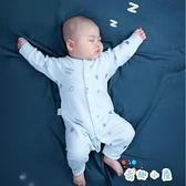 2件裝 嬰兒連體衣純棉長袖睡衣男寶寶哈衣爬服【奇趣小屋】