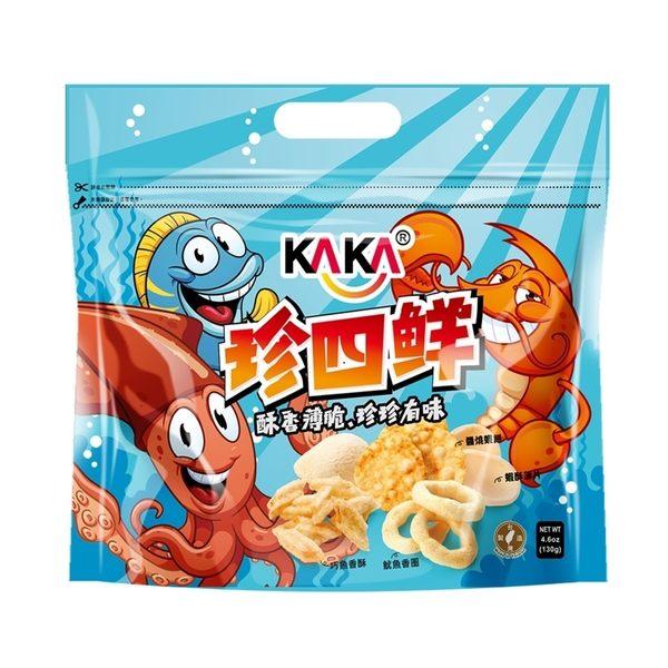 【KAKA 珍四鮮綜合包】蝦酥薄片 魷魚圈 蝦餅 魚酥 130g 餅乾 零食 團購